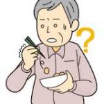 脳梗塞の前兆って?│家族の異変は細かいハテナ?から見つけられる!