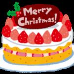 クリスマスケーキを安く買うなら25日に!