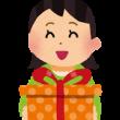 贈り物を贈る女性のイラスト