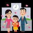 入学式女の子と両親