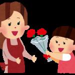 母の日のプレゼントはマンネリでも気持ちが大事!
